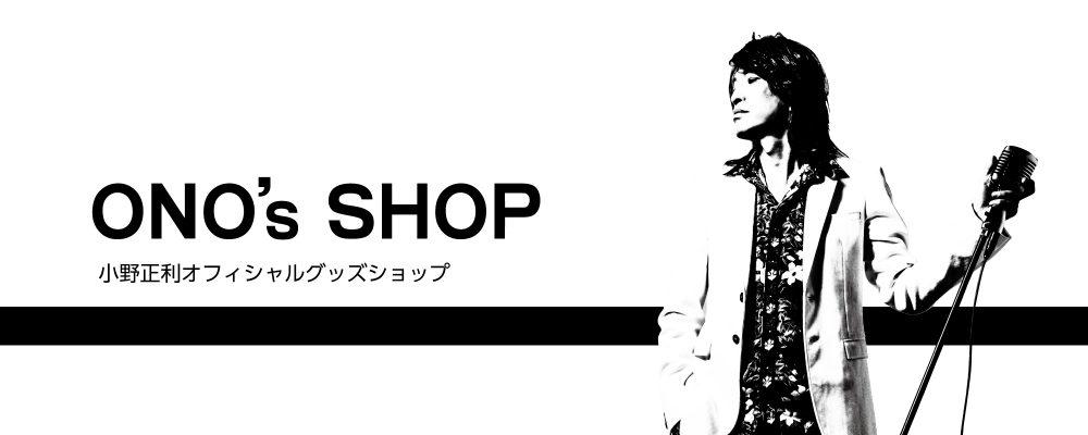 ONO's SHOP